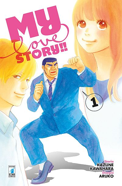 My Love Story!! Book Cover