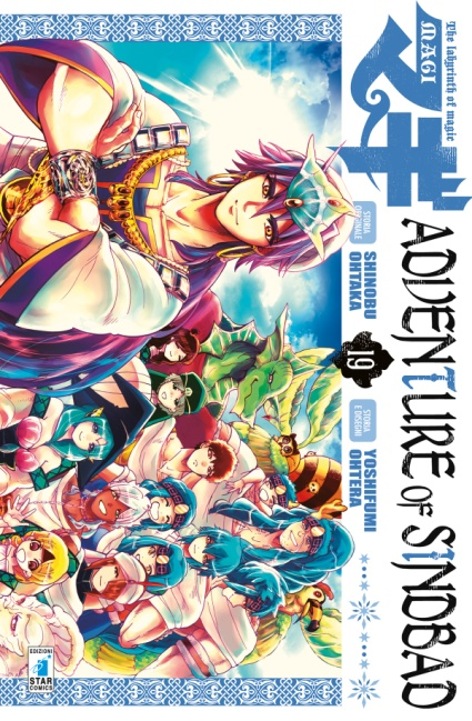 Magi: The Adventure of Sindbad