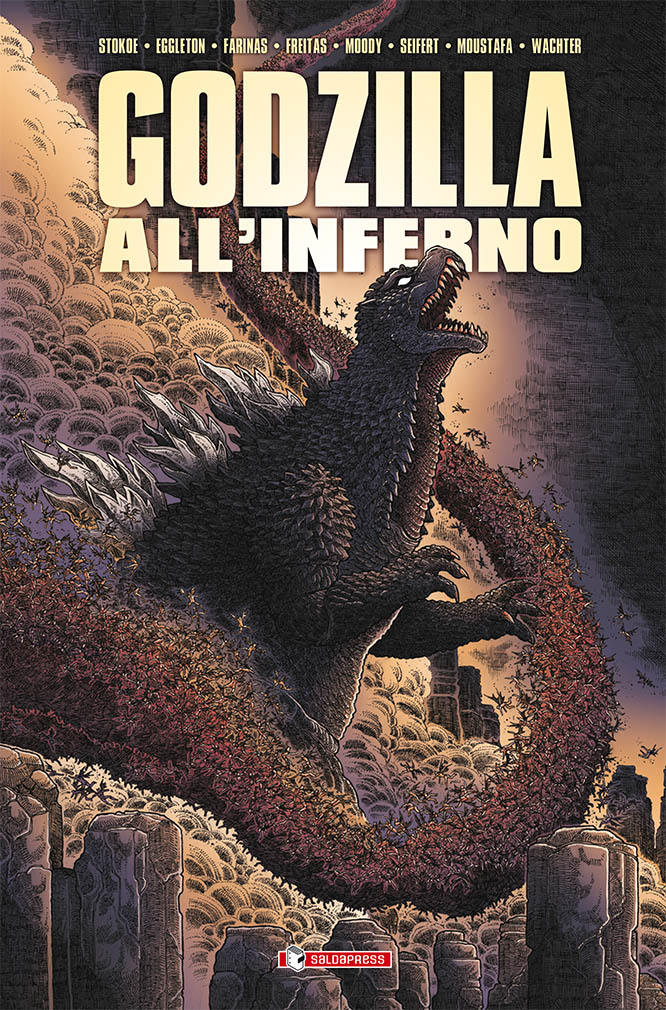 Godzilla All'inferno cover havocpoint