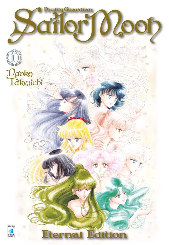 Pretty Guardian Sailor Moon Eternal Edition Cover HavocPoint Manga