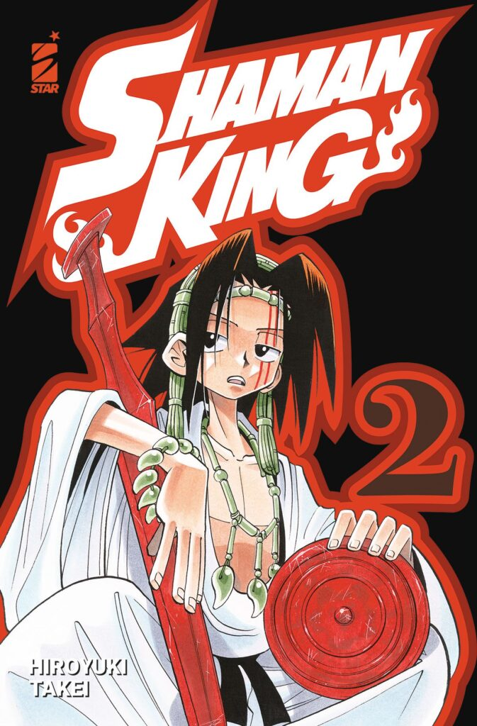 La cover classica di Shaman King: Final Edition #2