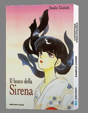 La saga delle Sirene